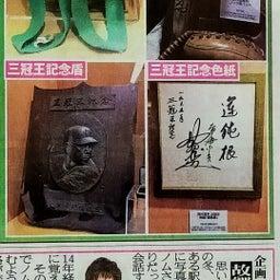 画像 大阪に、ナンバ球場にノムさん帰る! の記事より 12つ目