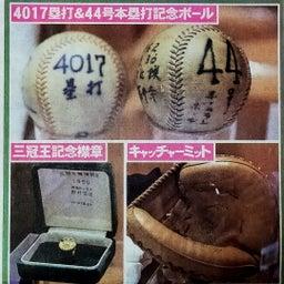 画像 大阪に、ナンバ球場にノムさん帰る! の記事より 10つ目