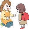 「わからない」という子どもの気持ちの理解の仕方の画像