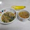 ☆給食☆2.16-17の画像