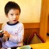 【日々】休日は家族で沖縄を楽しむの画像
