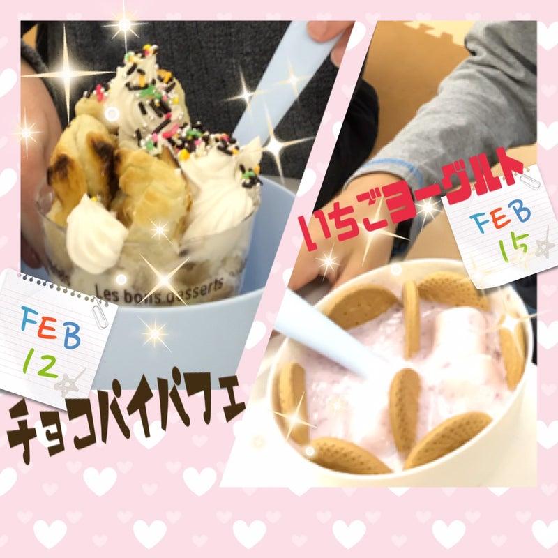 o1080108014897728612 - 2月12日(金)15日(月) toiro武蔵小杉 vol.38