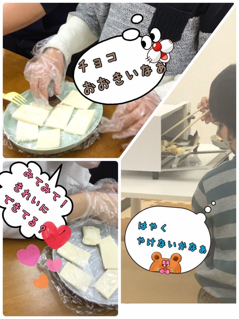 o1080144014897898316 - 2月12日(金)15日(月) toiro武蔵小杉 vol.38
