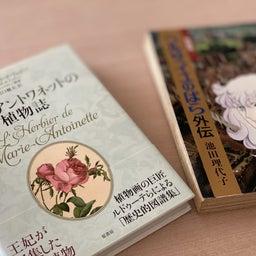画像 フランスと日本の香り文化の違いは宗教観の違い?! の記事より 1つ目