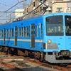 02/13 西武鉄道多摩川線101系「近江鉄道色」の画像