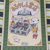 【読書記録】132冊目「ヨシタケシンスケ あるかしら書店」の画像