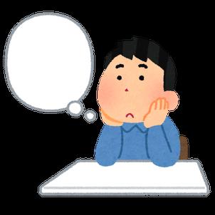 【キッズまゆ】構造化⑮~言語環境の構造化~の画像