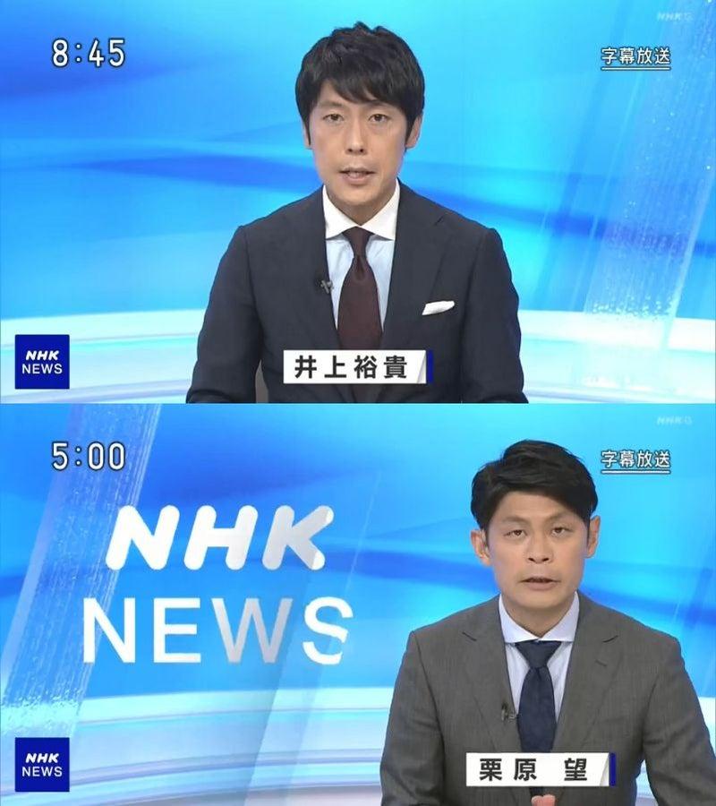 2021 異動 nhk アナウンサー 「涙が出そうでした」「届いています」 異動のNHK武田真一アナ、クロ現別れのメッセージに反響: