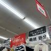 [息子関連]西松屋底値セール購入品*の画像