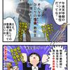 橋本聖子氏が五輪組織委員会会長に選ばれた理由~森喜朗会長後任ドタバタ劇の画像