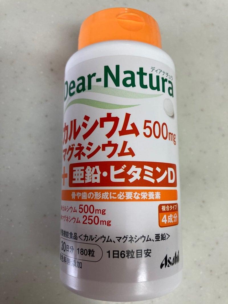 亜鉛 サプリ 頭痛 厚生労働省eJIM 亜鉛 サプリメント・ビタミン・ミネラル