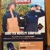 CHUMS/ノベルティー/GORE-TEX/(yamamoto)の画像