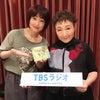 ラジオゲスト  加藤登紀子さんの画像