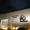 【さようならダブル・ファンタジー展】無事閉幕!ありがとうございました!の画像