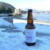 雪景色の宮島よりの画像