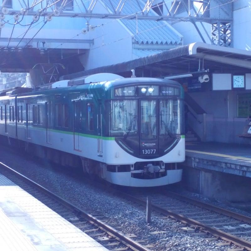 13000 系 京阪