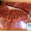 バレンタイン♥️お肉⁉️の画像