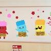 帝塚山病院 病棟飾りつけの画像