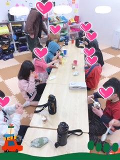 o0240032014898672382 - 2/18日(木)☆toiro日野☆