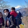 雪が残る大山(丹沢)登山に行ってきました! ~平川 将のページ~の画像
