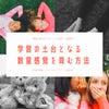 親勉!『春はすぐそこ!大進学・進級祭り!』の開催のお知らせ!!の画像