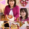 ◆ありがたく幸せbirthdayの画像