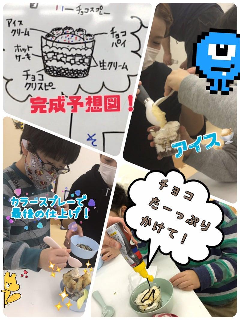 o1080144014899119086 - 2月12日(金)15日(月) toiro武蔵小杉 vol.38