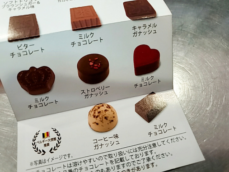 チョコ フラン ドール ベルギーの絶品チョコレート!オススメのブランドTOP10と人気のワケ