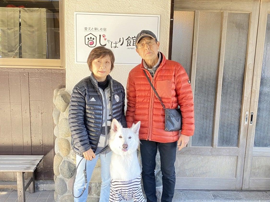 2021.2.19 ご宿泊のワンちゃん達の笑顔☆の記事より