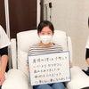 京都府亀岡市の整体院で産後骨盤矯正を受けたお喜びのお声【※個人の感想です。効果には個人差がありまの画像