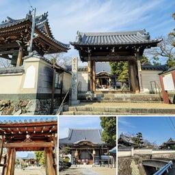 画像 今日は聖徳太子ゆかりのお寺「帝釈寺」を散策! の記事より 1つ目