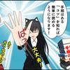 3月13日【第2回手相超入門講座】~ちょっとした「コツ」で自分の手相が読めるようになる!の画像