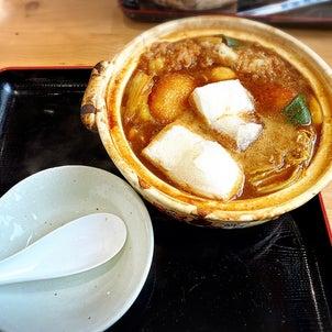 味噌煮込みうどんがの揚げ餅入りが美味しい件。クセになる味。【六平うどん】の画像