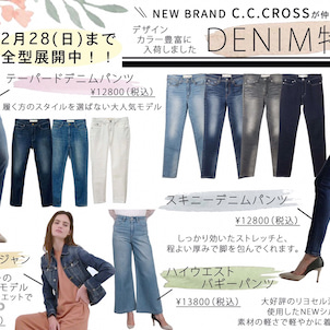 C.C.CROSS DENIM✨の画像