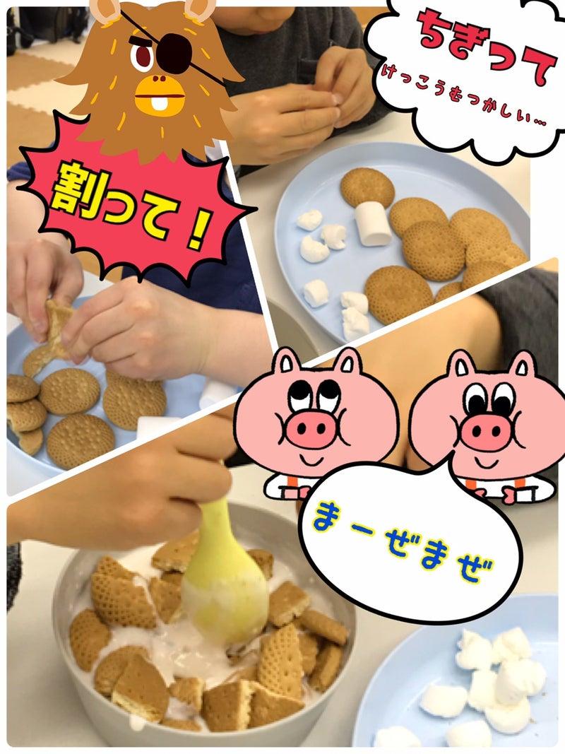 o1080144014899274981 - 2月12日(金)15日(月) toiro武蔵小杉 vol.38