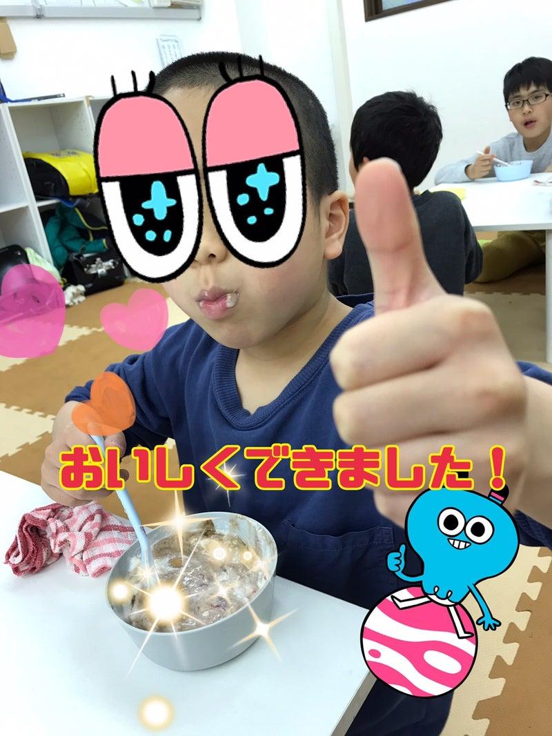 o1080144014899274987 - 2月12日(金)15日(月) toiro武蔵小杉 vol.38