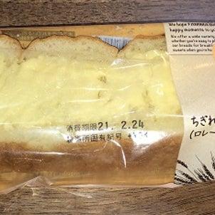 ちぎれるシュガーマーガリンのパン(ローレンヌ岩塩入りマーガリン使用)(ファミリーマート)の画像