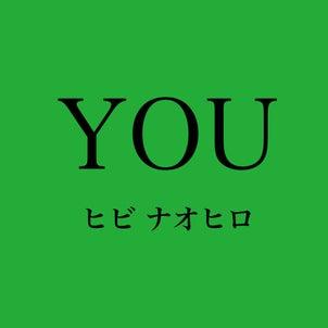 YouTube『YOU』の画像