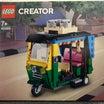 レゴ(LEGO) クリエイター トゥクトゥク 40469を作ってみました