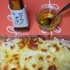 """豆腐ピザと""""ぺぺろんおいる""""の画像"""