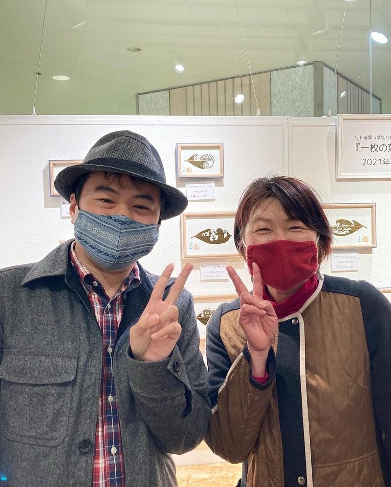 さん 切り 絵 の リト 【公式サイト】LITTLE ARTIST