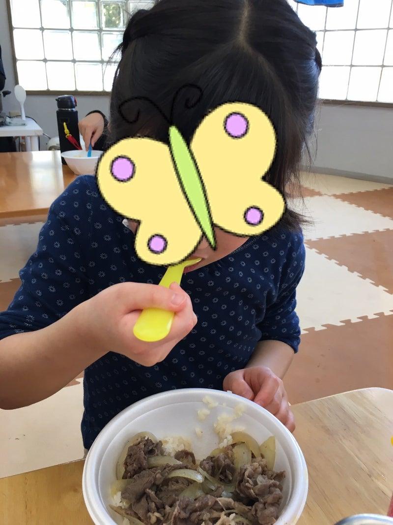 o1080144014899610350 - ◎2/20(土) toiro東戸塚 牛丼作り◎