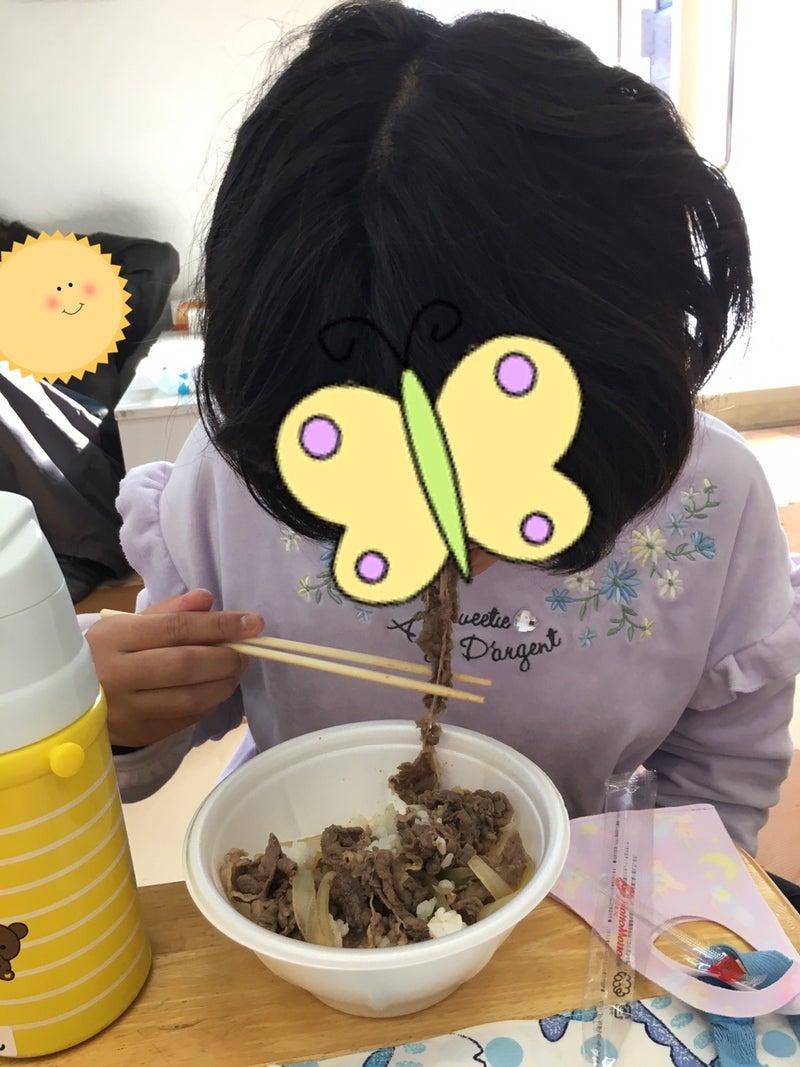 o1080144014899610341 - ◎2/20(土) toiro東戸塚 牛丼作り◎