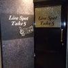 オダサガ「TAKE5」は3月いっぱいで閉店の画像