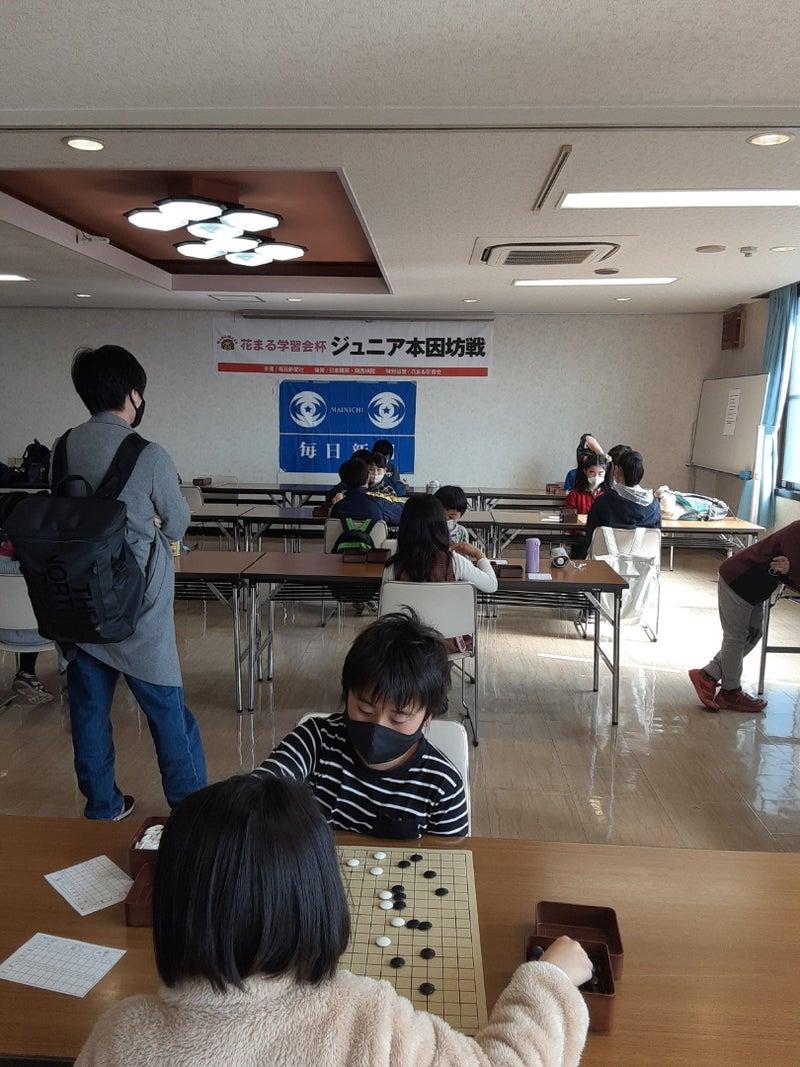 花まる学習会杯ジュニア本因坊戦京都大会 | kodomoigoのブログ