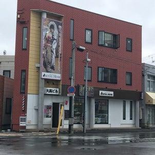 移転いたしました。 弘前駅前 ナチュラルキャンディの画像
