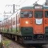2012/08/04 青梅線「快速 むさしの奥多摩号」の画像