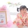 Baby/Kids 撮影会  in南九州市川辺町の画像
