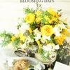 【体験レッスンリポート】ミモザとチューリップのアレンジ|花のある日常の画像