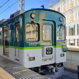 画像 多扉車の元祖「京阪電車5000系」ラストランへ向かって〜その16 の記事より 9つ目